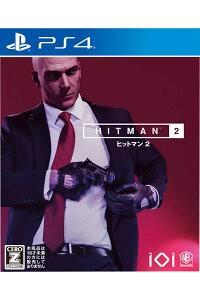 ヒットマン2 【中古】 PS4 ソフト