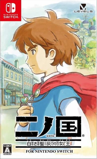 【中古】二ノ国 白き聖灰の女王 for Nintendo Swi...