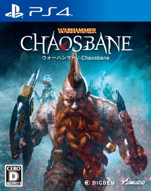 【中古】ウォーハンマー:Chaosbane PS4 ソフト P...