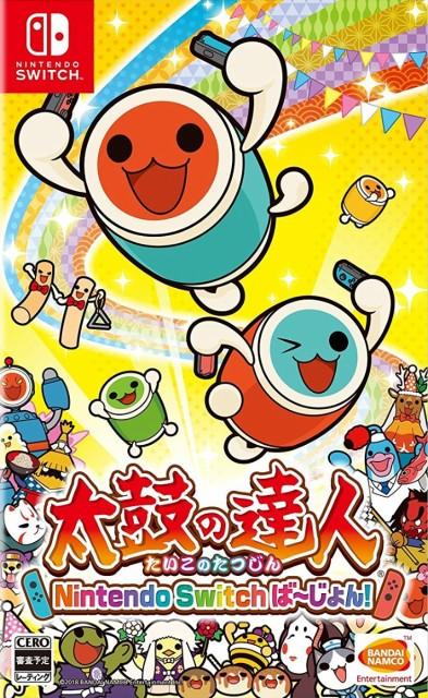 【中古】 太鼓の達人 Nintendo Switchば〜じょん!...