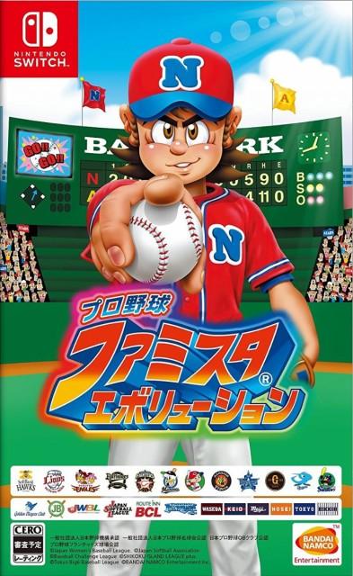 【中古】 プロ野球 ファミスタ エボリューション ...