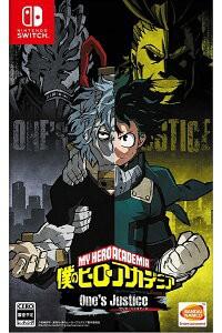 【中古】 僕のヒーローアカデミア One's Justice ...