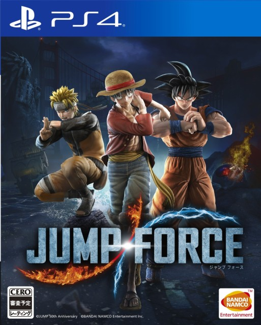 【中古】 JUMP FORCE PS4 ソフト Playstation4...