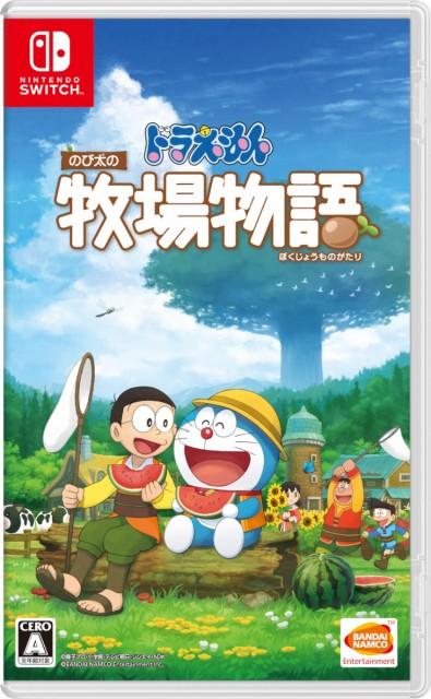 【中古】ドラえもん のび太の牧場物語 Nintendo S...