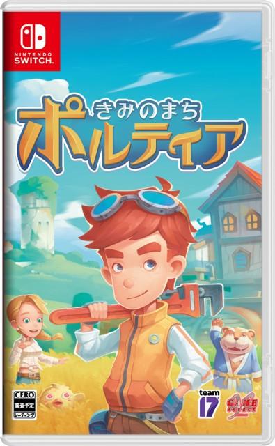 【新品】きみのまち  ポルティア Nintendo Switch...