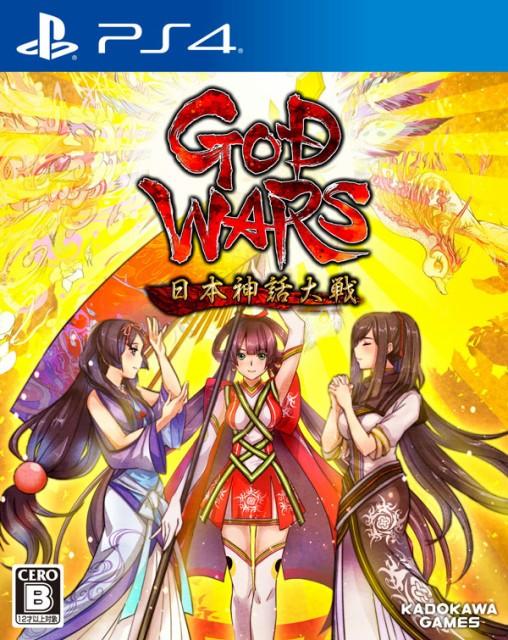 【中古】 GOD WARS 日本神話大戦 PS4 ソフト Pl...