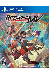 【中古】RPGツクールMV Trinity PS4 PLJM-84094/ ...