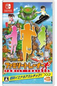 【新品】ファミリートレーナー Nintendo Switch ...