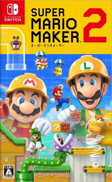 【中古】スーパーマリオメーカー 2 Nintendo Swit...