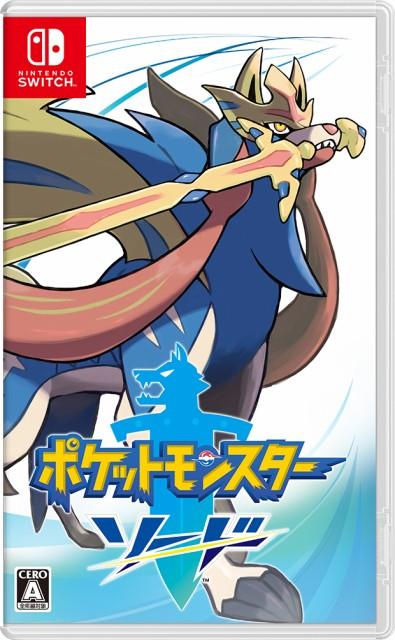 【中古】ポケットモンスター ソード Nintendo Swi...