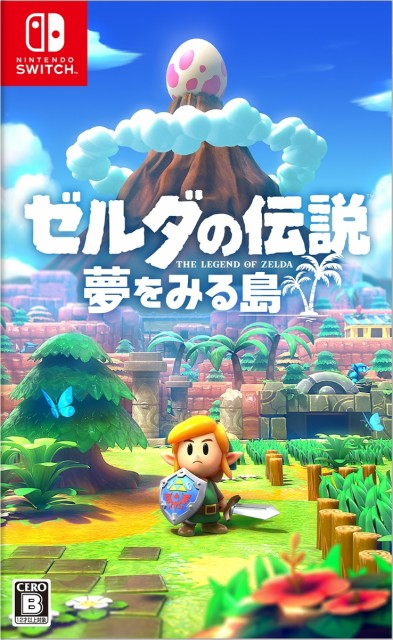 【中古】ゼルダの伝説 夢をみる島 Nintendo Switc...