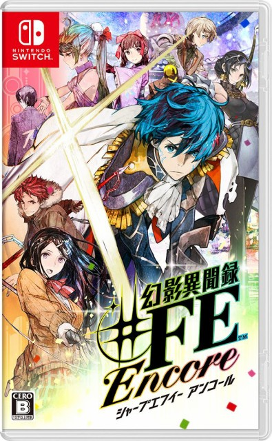 【中古】幻影異聞録#FE Encore Nintendo Switch ...