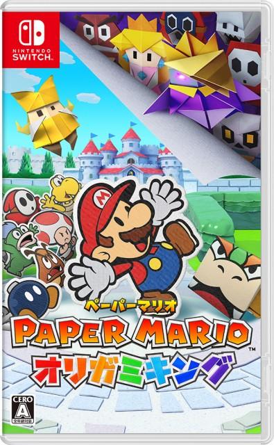 【中古】ペーパーマリオ オリガミキング Nintendo...