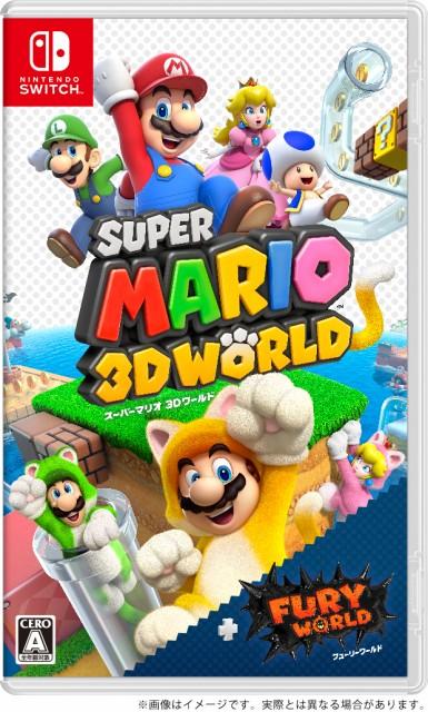 【中古】スーパーマリオ 3Dワールド+フューリー...