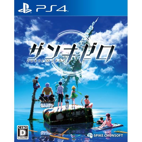 【中古】 ザンキゼロ PS4 ソフト PLJS36023 / 中...