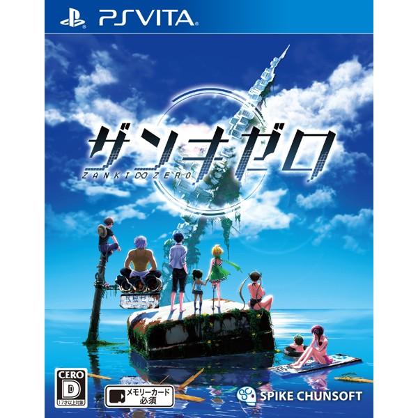 【中古】 ザンキゼロ PSVita ソフト VLJS-8007 / 中古 ゲーム