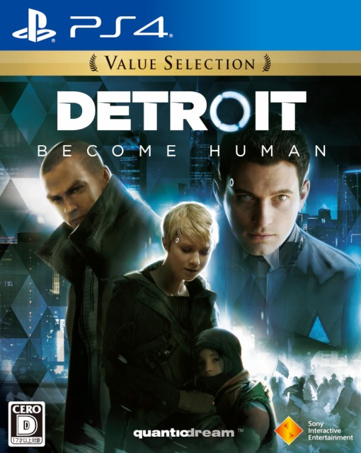【新品】 Detroit: Become Human Value Selection...