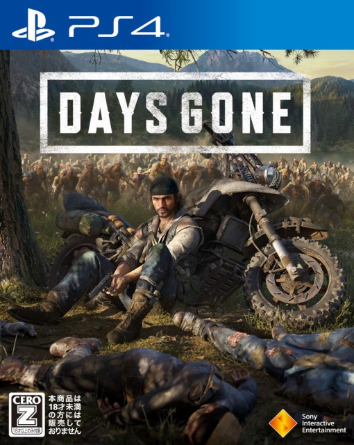 【中古】 Days Gone PS4 ソフト Playstation4 ...