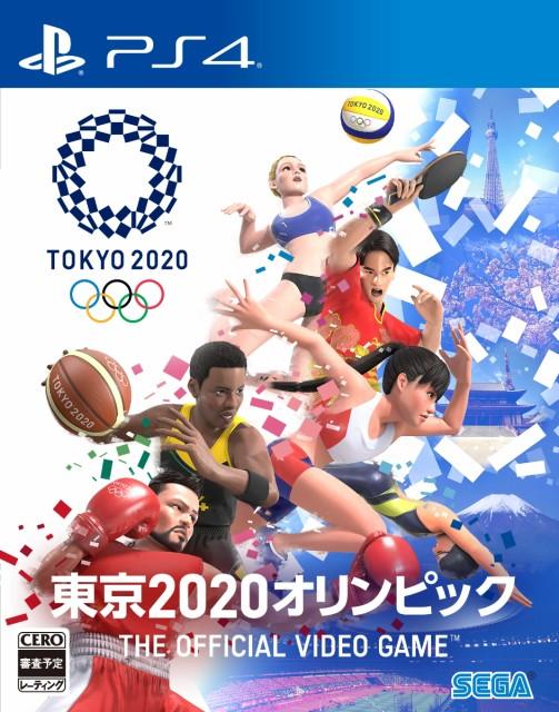 【中古】東京2020オリンピック The Official Vide...