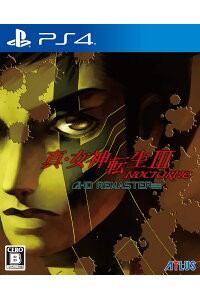 【中古】真・女神転生?V NOCTURNE HD REMASTER PS...