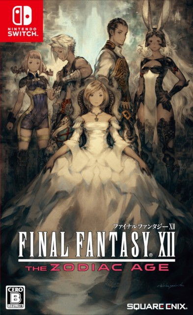 【中古】 FINAL FANTASY XII THE ZODIAC AGE ニン...