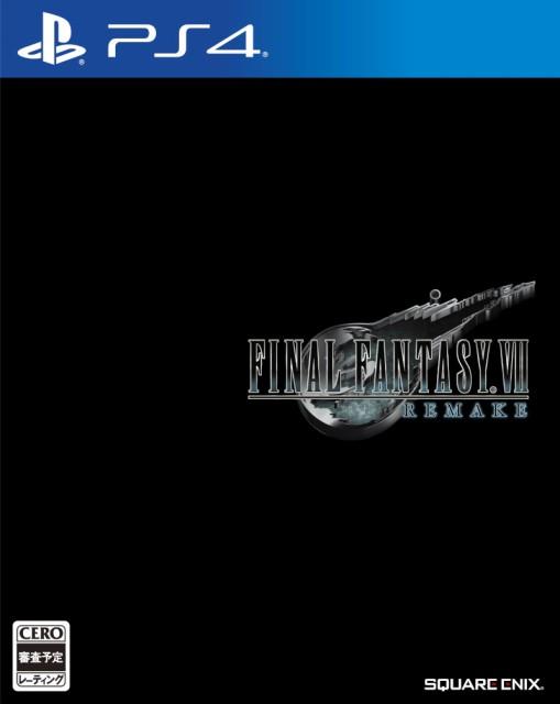 【中古】ファイナルファンタジーVII リメイク PS4...