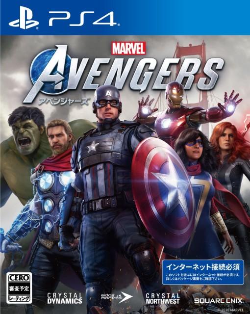【中古】Marvel's Avengers(アベンジャーズ) P...