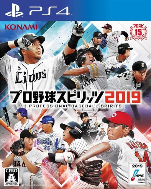 【中古】プロ野球スピリッツ2019 PS4 ソフト Pl...