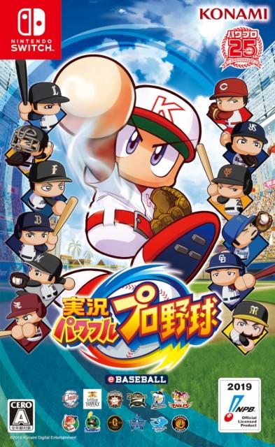 【中古】実況パワフルプロ野球 Nintendo Switch ...