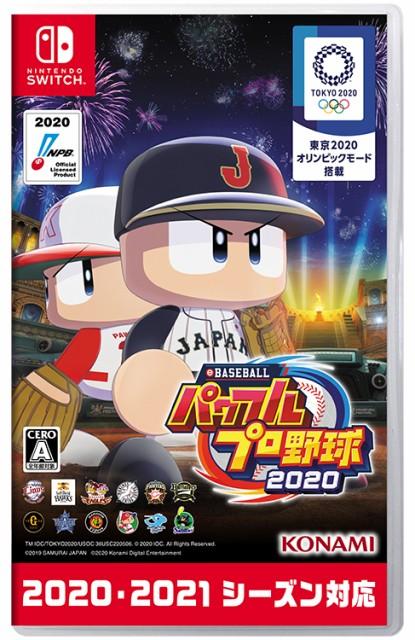 【中古】eBASEBALLパワフルプロ野球2020 Nintendo...