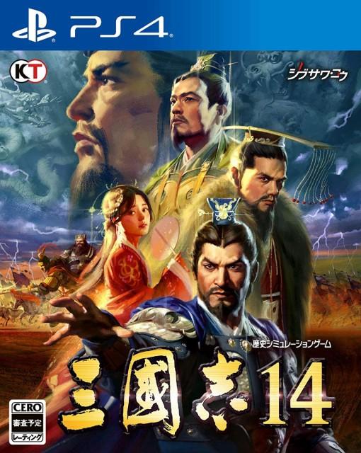 【中古】三國志14 PS4 ソフト PLJM-16557 / 中古 ...