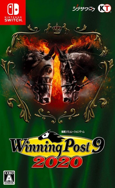 【新品】Winning Post 9 2020 Nintendo Switch ニ...