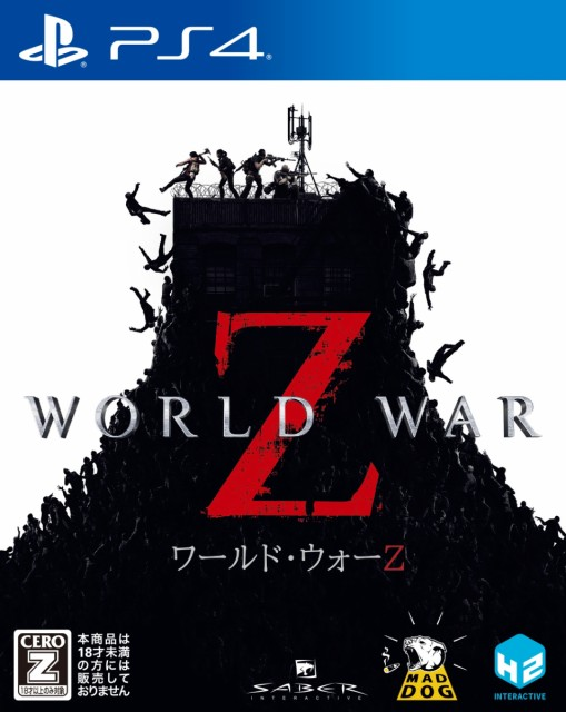 【中古】WORLD WAR Z PS4 ソフト【CERO区分_Z】 P...