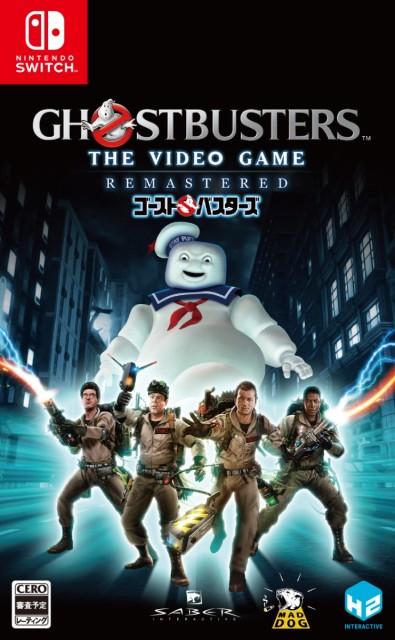 【中古】Ghostbusters: The Video Game Remastere...