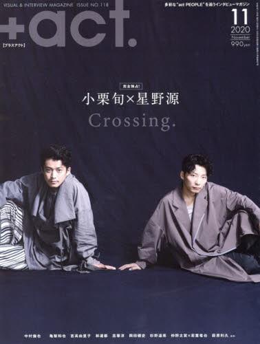 【新品】+act.(プラスアクト)