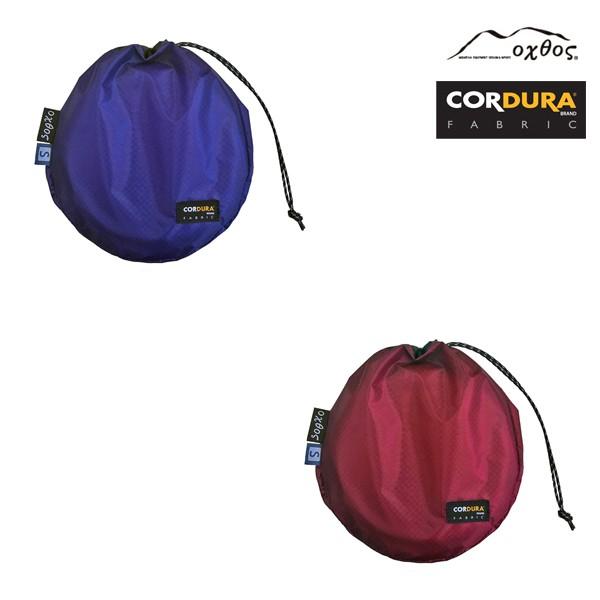 oxtos(オクトス) CORDURA クッカーケースS