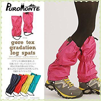 【在庫処分】PUROMONTE(プロモンテ) ゴアテックス...