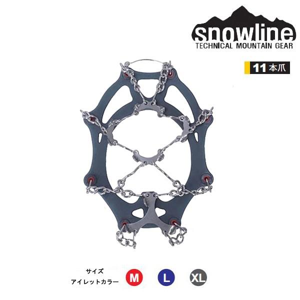 snowline(スノーライン) チェーンセンプロ SL44UE...