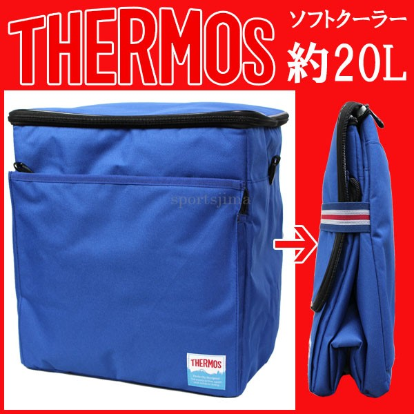 THERMOS サーモス ソフトクーラー REF-020 約20L