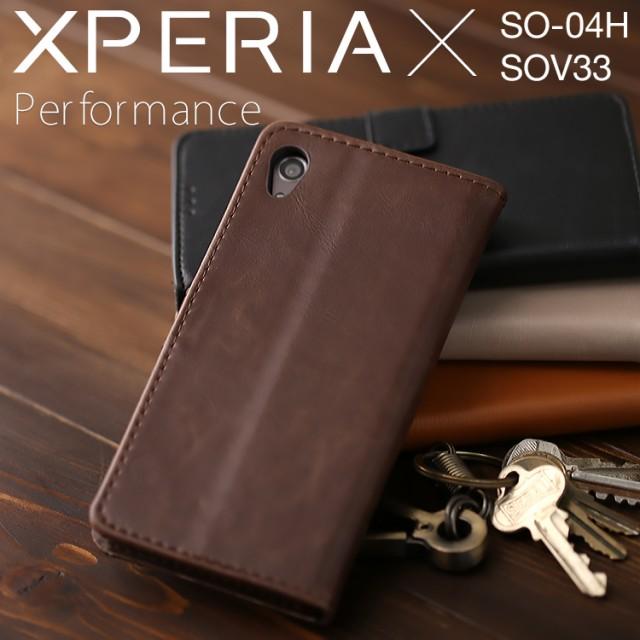 Xperia X Performance スマホケース  SOV33 SO-04...