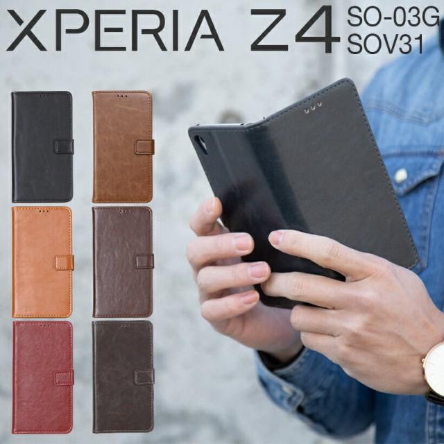 Xperia Z4 スマホケース SOV31 SO-03G アンティー...