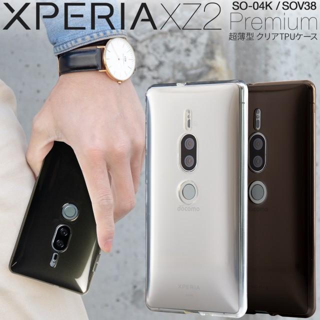 Xperia XZ2 Premium スマホケース SOV38 SO-04K T...