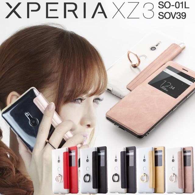 Xperia XZ3 SO-01L SOV39 リング付き窓開き手帳型...