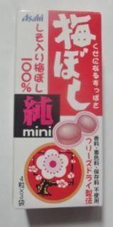 梅ぼし純ミニ 12粒