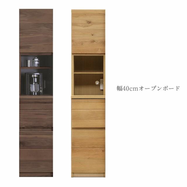キッチン収納 食器棚 スリム オープンボード キッ...