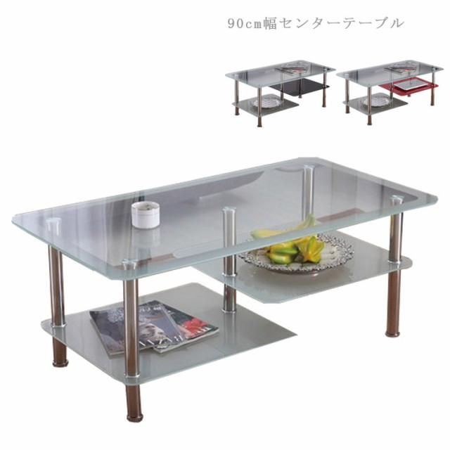 センターテーブル おしゃれ ガラス リビングテー...