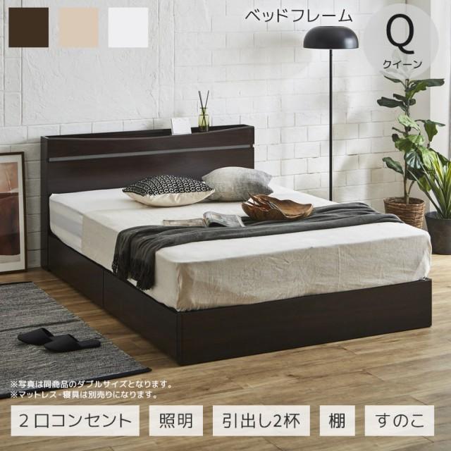 ベッドフレーム ベッド クイーン シンプル 収納 ...