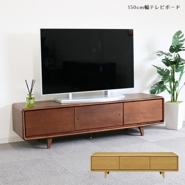 テレビ台 150 おしゃれ 北欧 テレビボード シンプ...