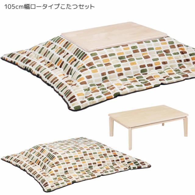 家具調こたつ 幅120cm こたつ 暖卓 こたつテーブ...