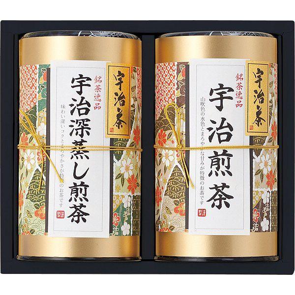 芳香園製茶 宇治銘茶詰合せ   HEU-302